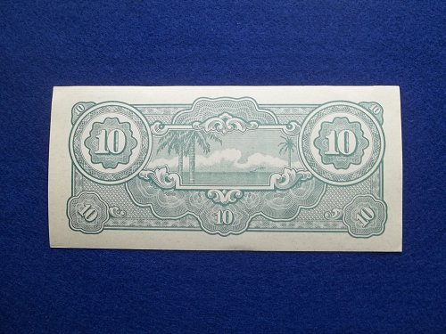 MALAYA (ND) 1942-44 10 DOLLAR  WW2 NOTE   UNC CONDITION!