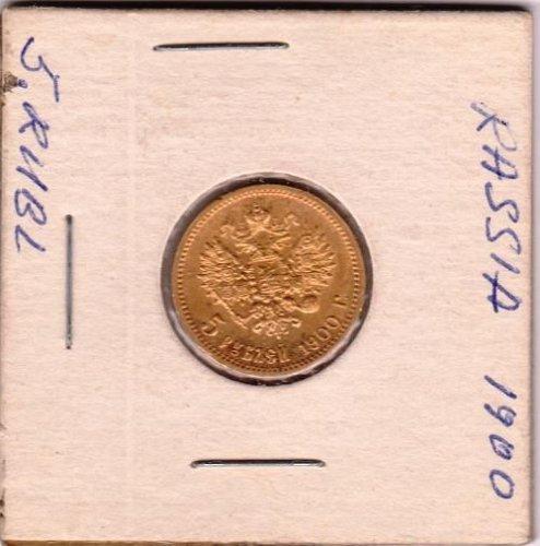 Russia 1900 5 Gold Ruble