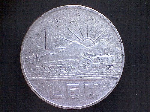 1966 ROMANIA ONE LEU