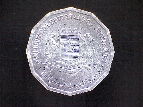 1976 SOMALIA TEN SENTI