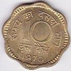 india 10 paisa extra fine 1970