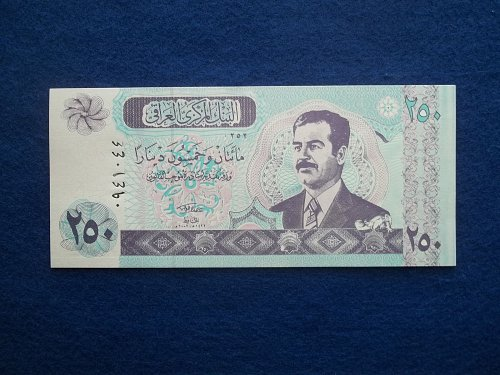 IRAQ 2002/AH1422 250 DINAR NOTE IN UNC CONDITION!
