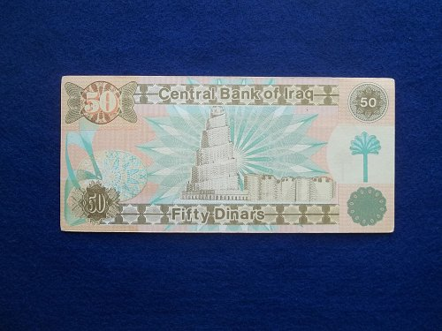 IRAQ 1991/AH1411 50 DINAR NOTE IN XF AU CONDITION!