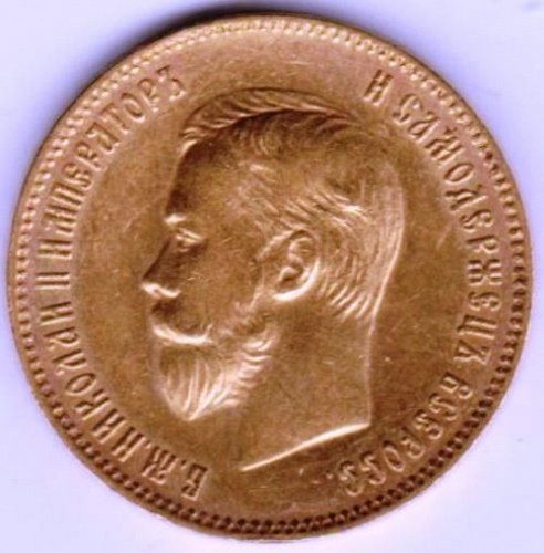 1903 Russian 10 Ruble Gold Coin