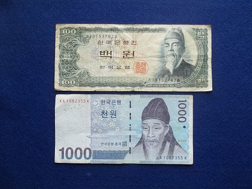 KOREA 2 PIECE LOT WORLD PAPER MONEY CIRCULATED CONDITION !