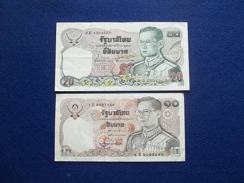 THAILAND 2 PIECE LOT WORLD PAPER MONEY CIRCULATED CONDITION !