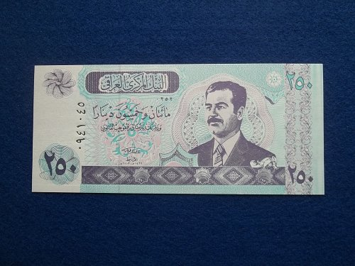 IRAQ 2002 AH1422 250 DINARS WORLD PAPER MONEY UNC CONDITION NOTE!