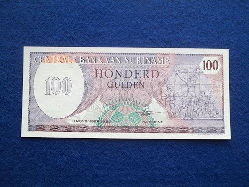SURNAME 1985 100 GULDEN WORLD PAPER MONEY