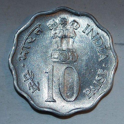 INDIA 1974 10 Paise  FAO   (187)