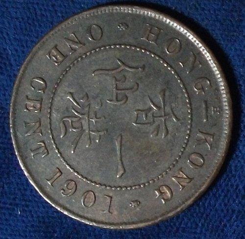 1901H Hong Kong Cent XF