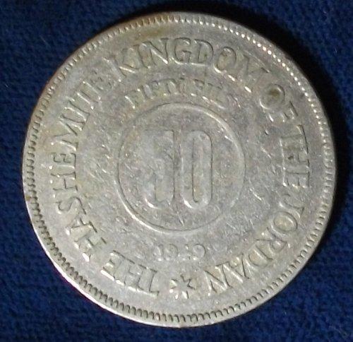 1949 Jordan 50 Fils VF