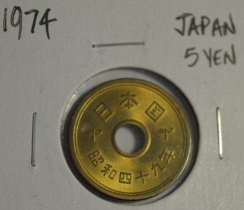 1974 Japan 5 Yen (Showa Year 49) Y#72a **Combine Shipping**