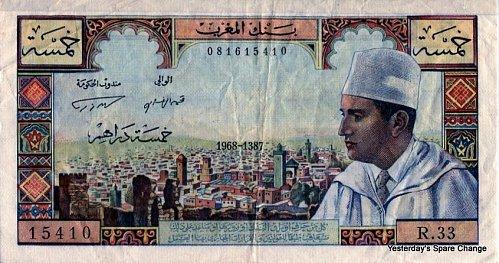 1968 Nice Grade Morocco P54.b Five Dirhams!!