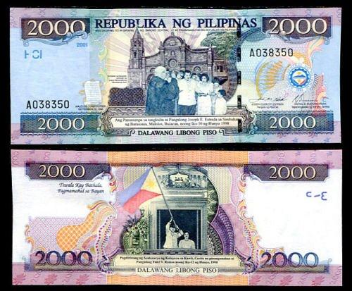 2001 PHILIPPINES 2,000 PESOS COMMEMORATIVE BANKNOTE - UNC W/ FOLDER