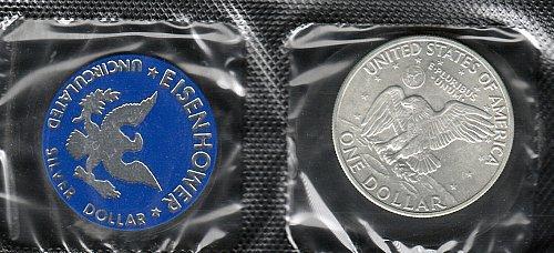 1971 Eisenhower Dollar Coin  /