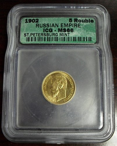 1902 5 Rouble Russian Empire  -  ICG MS66