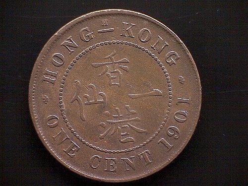1901H HONG KONG ONE CENT QUEEN VICTORIA