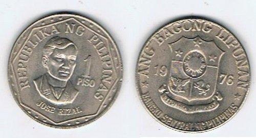 1975 Philippine 1 Peso Coin - Bagong Lipunan Series