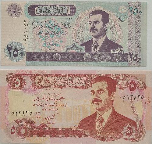 IRAQ 2 PIECE WORLD PAPER MONEY LOT
