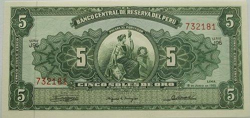 PERU 1965 5 SOLES WORLD PAPER MONEY UNC CONDITION NOTE!
