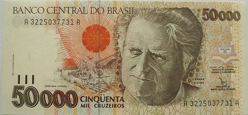 BRAZIL 1993 50,000 CURZEIROS  WORLD PAPER MONEY UNC CONDITION NOTE!