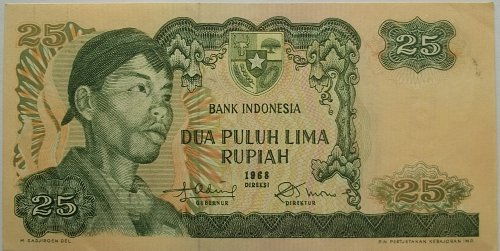 INDONESIA 1967 25 RUPIAH  WORLD PAPER MONEY UNC CONDITION NOTE!
