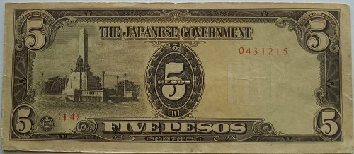 PHILIPPINES/JAPAN WW2 (ND)1943 5 PESOS WORLD PAPER MONEY