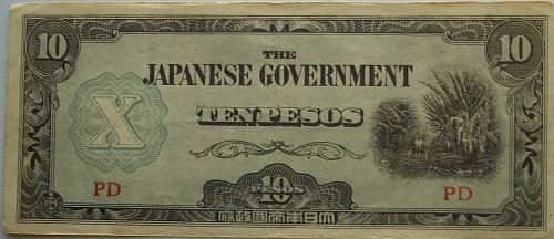 PHILIPPINES/JAPAN WW2 (ND)1942 10 PESOS WORLD PAPER MONEY