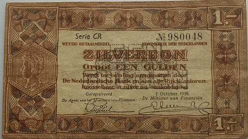 NETHERLAND 1938 1 GULDEN WORLD PAPER MONEY