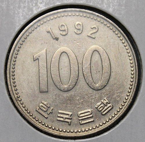 South Korea 1992 100 won
