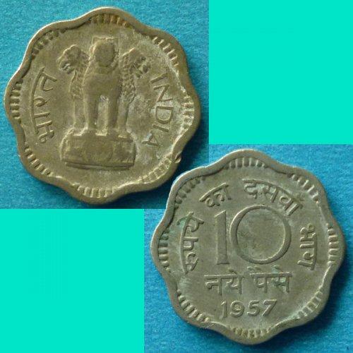 India 10 Naye Paisa 1957 c km 24.1