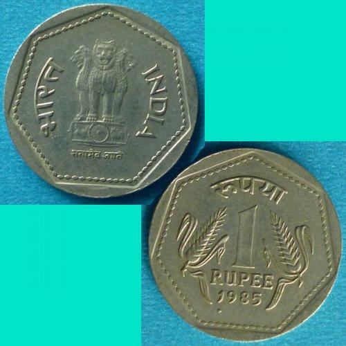 India 1 Rupee 1985 B km 79.1