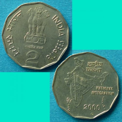 India 2 Rupees 2000 km 121.3