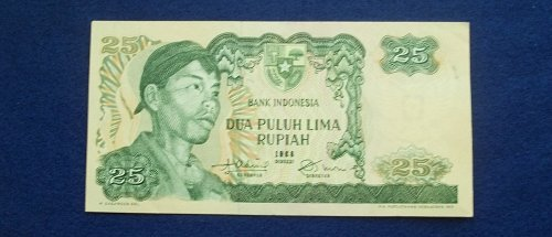INDONESIA 1967 25 RUPIAH  WORLD PAPER MONEY AU CONDITION NOTE!