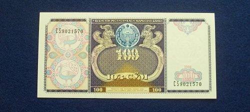 UZBEKISTAN 1994 100 SUM WORLD PAPER MONEY UNC NOTE!