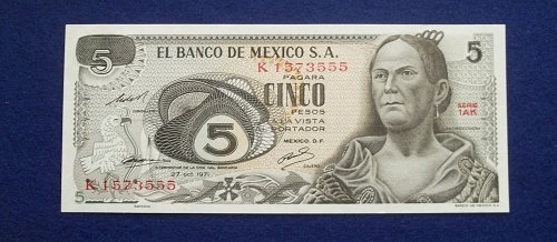 MEXICO 1971 5 PESOS WORLD PAPER MONEY UNC CONDITION!
