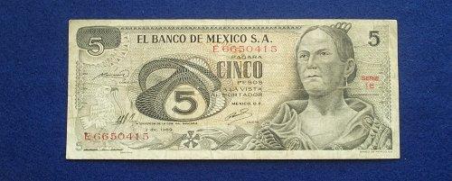 MEXICO 1969  5 PESOS WORLD PAPER MONEY