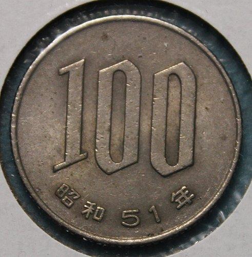 Japan 1976 100 yen