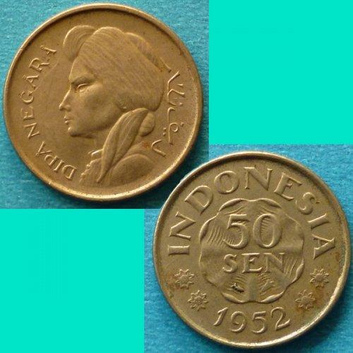 Indonesia 50 Sen 1952 km 9