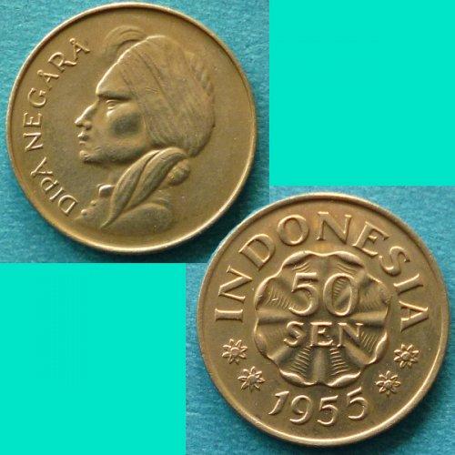 Indonesia 50 Sen 1955 km 10.1