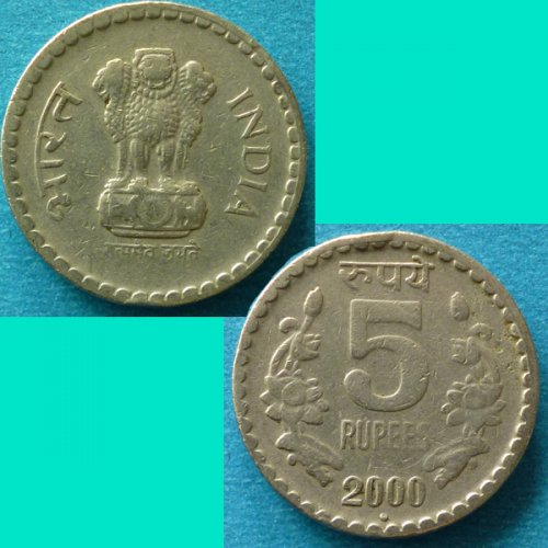 India 5 Rupees 2000 B km 154.1