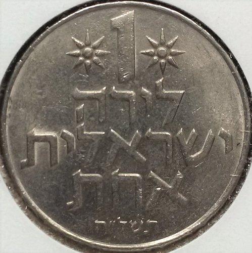 Israel 1978 (5738) = 1 Lira