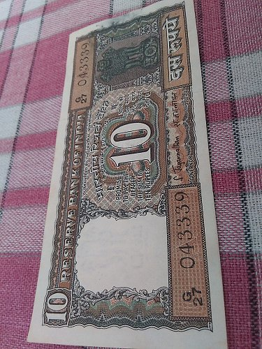 India Old fine note 10 Rupee..043339