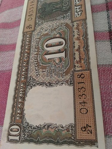 India Old fine note 10 Rupee..043318
