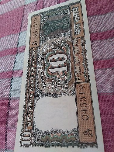 India Old fine note 10 Rupee..043319