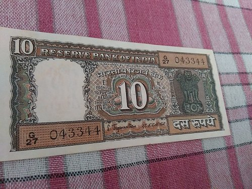 India Old fine note 10 Rupee..043334
