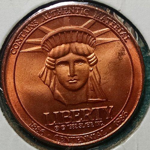 Sears 1986 Copper Centennial Token