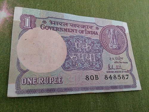 1 Rupee used note..1981