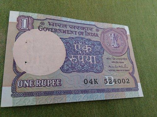1 Rupee used note..1991