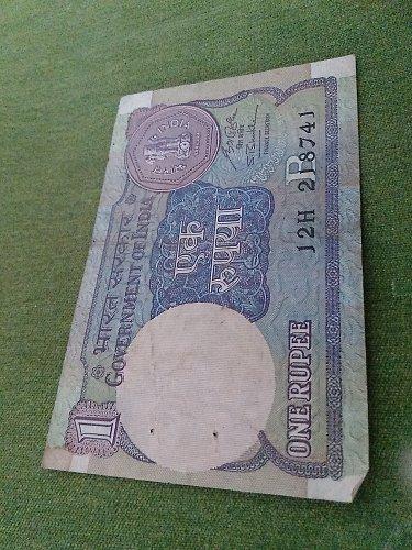 218741...1991..1.. Rupee used note